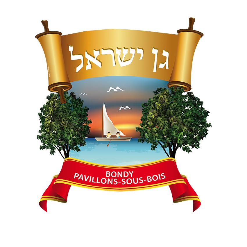 Logotype – Gan Israël
